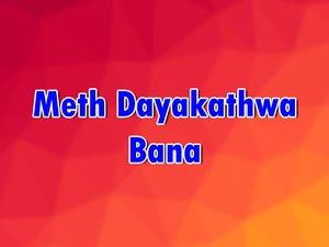 Dharmadeshanawa Live on I T N - Sri Lanka Telecom PEOTV