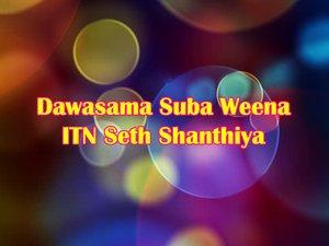 I T N Program Schedules - Sri Lanka Telecom PEOTV