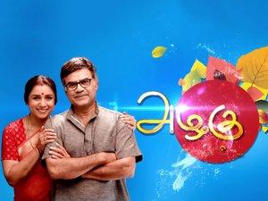 Azhagu on Shakthi TV - Sri Lanka Telecom PEOTV