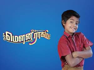 Star Vijay Program Schedules - Sri Lanka Telecom PEOTV
