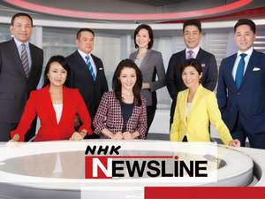 News nhk world