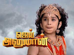 Vinayagar on Sun TV - Sri Lanka Telecom PEOTV
