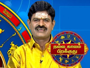 Sun TV Program Schedules - Sri Lanka Telecom PEOTV