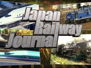 Japan Railway Journal on NHK WORLD-JAPAN - Sri Lanka Telecom PEOTV